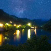 吹上温泉 湖畔の宿 みどり荘 写真