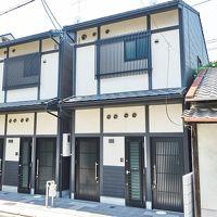 Kyoto Stay SAKURA 伏見稲荷 写真