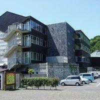 ホテル 松葉川温泉 写真