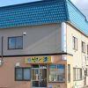 民宿旅館サロベツ(サロベツ会館)