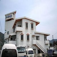 ホテル サンフラワー <沖縄県・渡嘉敷島> 写真