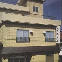 旅館 清水屋<新潟県十日町市> 写真