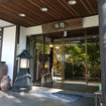 草津温泉 湯籠りの里 緑風亭 写真