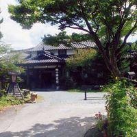 源泉の宿 郷の湯旅館 写真