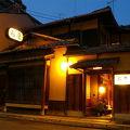 京の宿 石原 写真