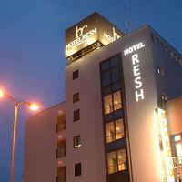 ホテルRESH 鳥取駅前 写真