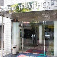 高槻W&Mホテル 写真
