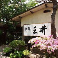 皆生温泉 旅館三井 写真