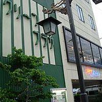 戸倉上山田温泉 ビジネスホテル グリーンプラザ 写真
