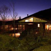 高原の隠れ家 スパ・グリネス 写真