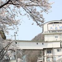 飯坂温泉 ホテル天竜閣 写真