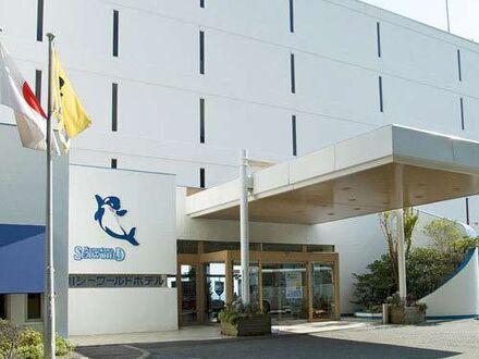 鴨川シーワールドホテル 写真