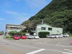 室戸岬周辺のホテル