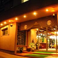 いわき湯本温泉 ホテルいづみや 写真