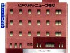 小千谷・川口のホテル