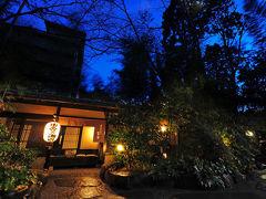 下賀茂温泉のホテル