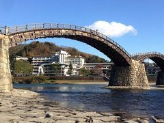 錦帯橋周辺のホテル