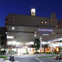 南千里クリスタルホテル 写真