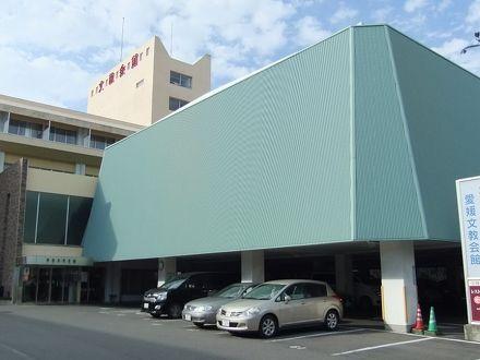 エスポワール愛媛文教会館 写真