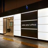 スーパーホテルJR上野入谷口 写真