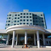 ホテルエリアワン広島ウイング(HOTEL Areaone) 写真