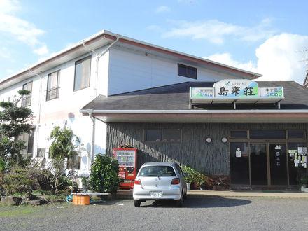 民宿 島来荘 <壱岐島> 写真