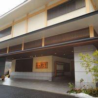 日本三景 松島 花ごころの湯 新富亭 写真