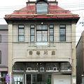 (旧)岡川薬局 写真