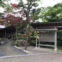岩室温泉 木のぬくもりの宿 濱松屋 写真