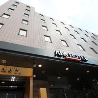 アパホテル<前橋駅北> 写真