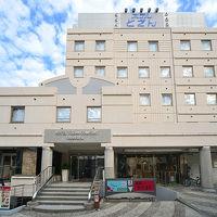 ホテルとざんコンフォート小田原 写真