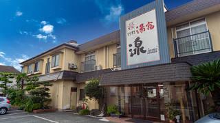 OYO旅館 山鹿温泉 湯宿 湶