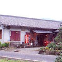 尾崎荘 写真