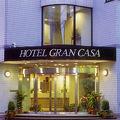 ホテル グランカーサ 写真