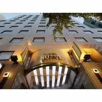 ホテルサーブ渋谷 写真