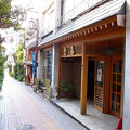 渋温泉 金喜ホテル 写真