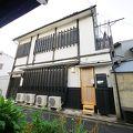 京町やinn 京都駅南庵 写真