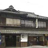 山崎屋旅館 写真