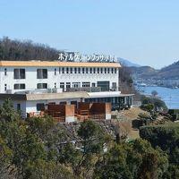 ホテルグリーンプラザ小豆島 写真