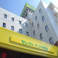 ホテルセレクトイン宇都宮 写真