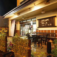 小野川温泉 うめや旅館<山形県> 写真