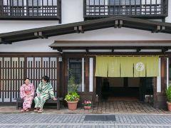 津和野のホテル