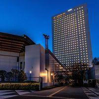 アパホテル&リゾート<両国駅タワー> 写真