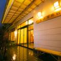 松之山温泉 酒の宿 玉城屋 写真