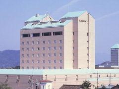 近江八幡・安土のホテル