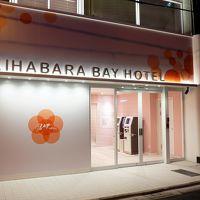 女性だけが泊まれるカプセルホテル 秋葉原BAY HOTEL 写真