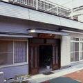 旅館 ふもと屋 <神津島> 写真