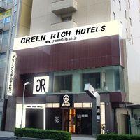 グリーンリッチホテル 松江駅前 写真