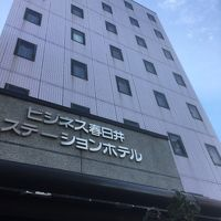 ホテルテトラ春日井ステーションホテル 写真