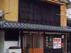 有田のホテル